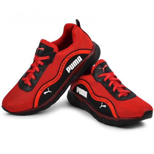 Кроссовки 17 С красная