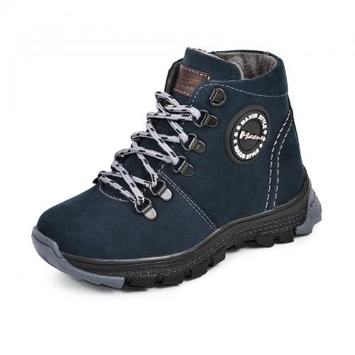Ботинок Джерси синий мат