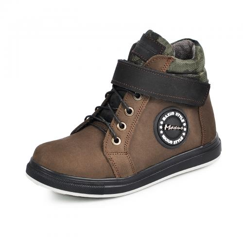 Ботинок Конверс коричневый мат