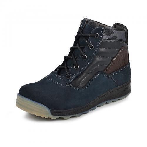 Ботинок Скипер Р синий нубук