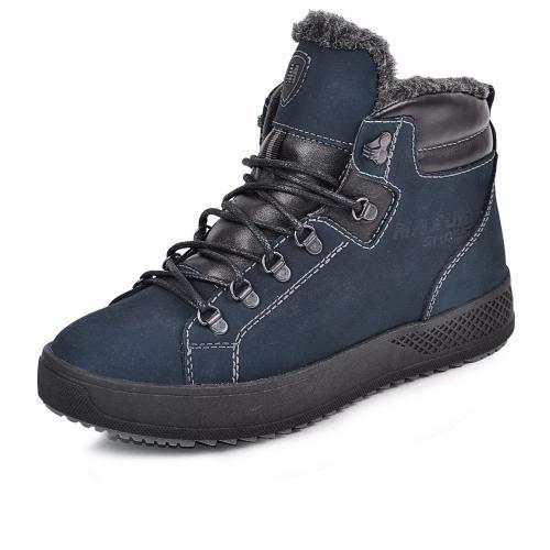 Ботинки Прайм синий мат