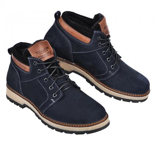 Ботинки Кет 2 синий нубук