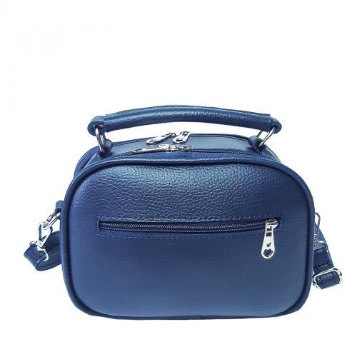 1548 сумка синяя
