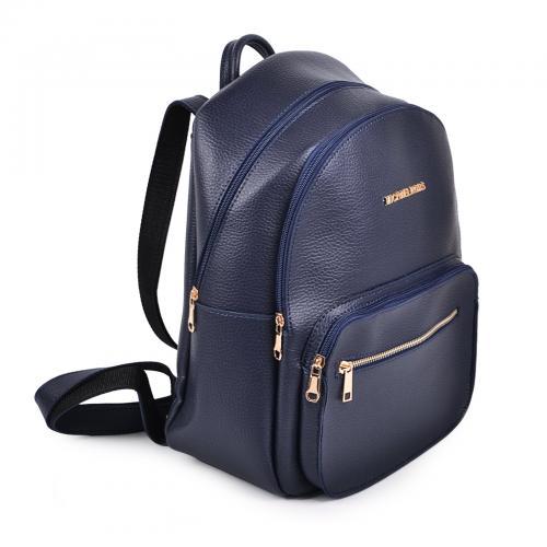 1922 рюкзак синий