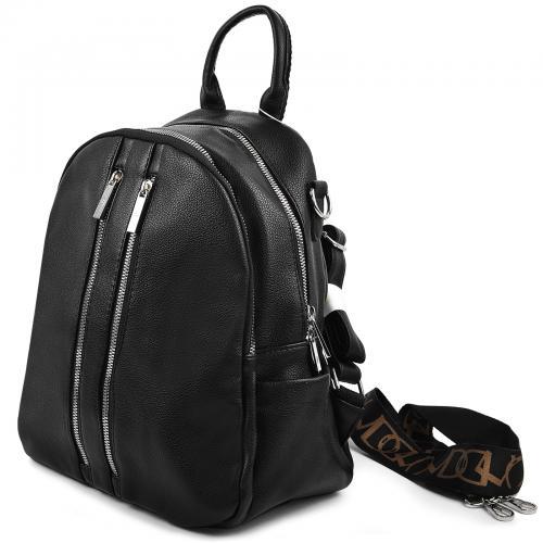 Рюкзак 1923 черный